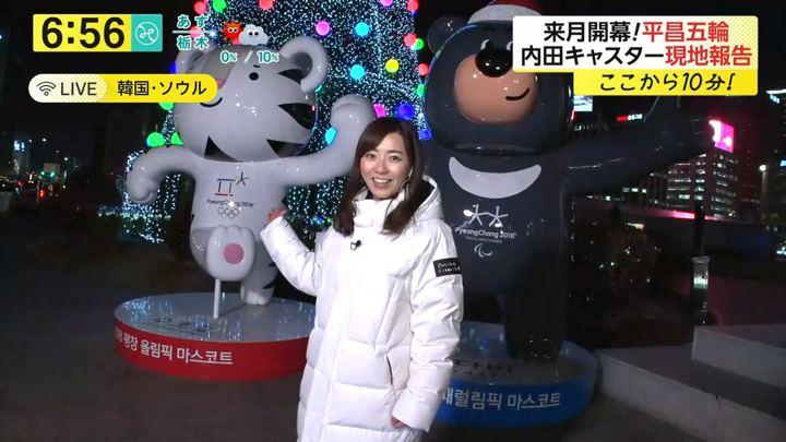 2018年01月05日内田嶺衣奈の画像03枚目