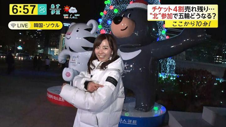 2018年01月05日内田嶺衣奈の画像07枚目