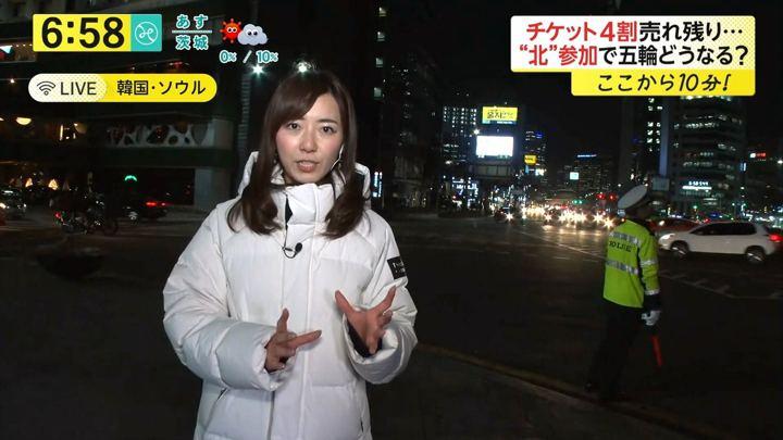 2018年01月05日内田嶺衣奈の画像08枚目