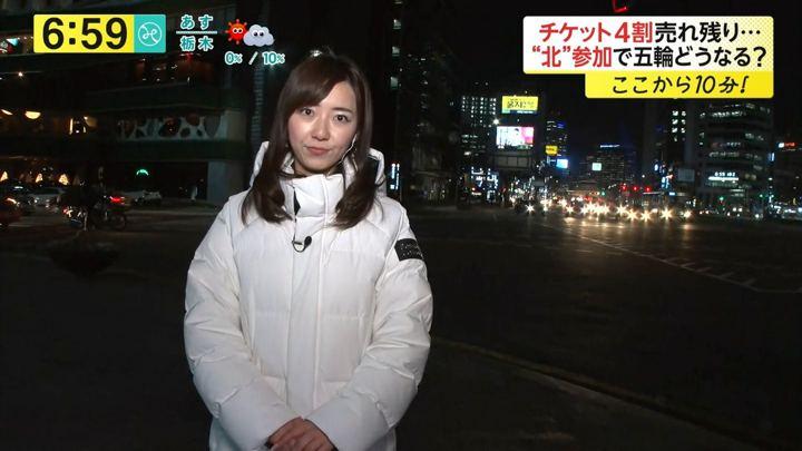 2018年01月05日内田嶺衣奈の画像09枚目