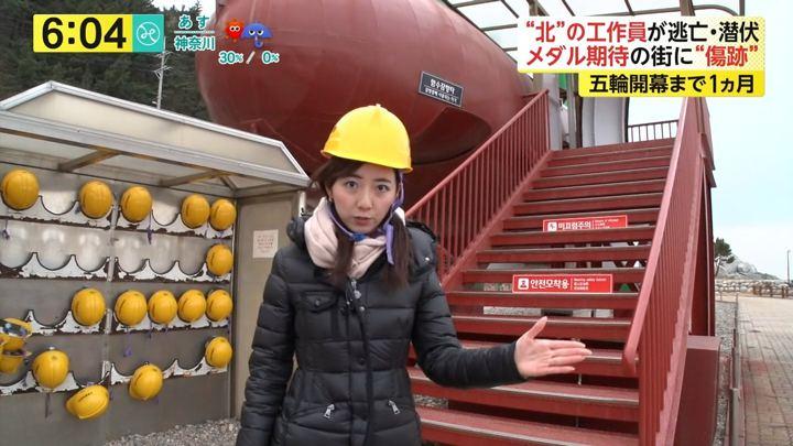 2018年01月08日内田嶺衣奈の画像04枚目