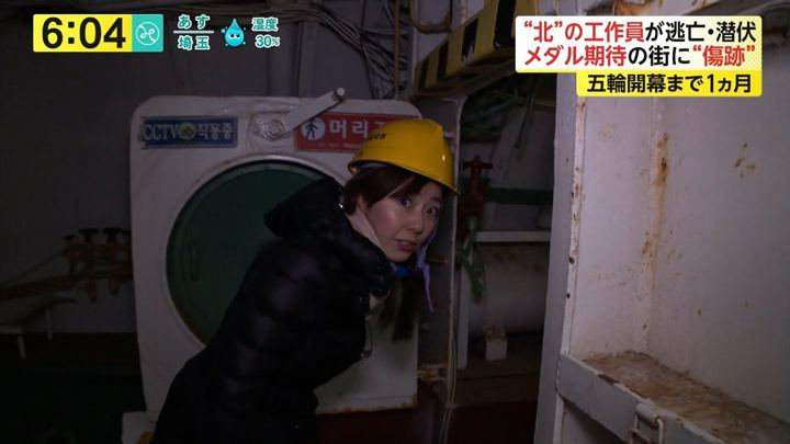 2018年01月08日内田嶺衣奈の画像06枚目