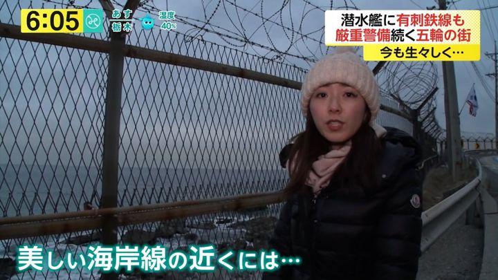 2018年01月08日内田嶺衣奈の画像10枚目