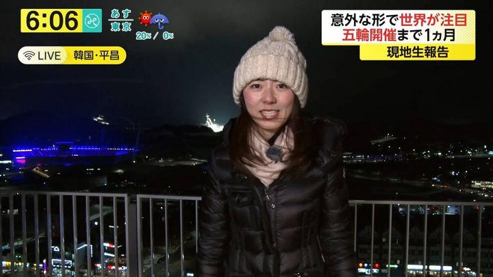 2018年01月08日内田嶺衣奈の画像13枚目