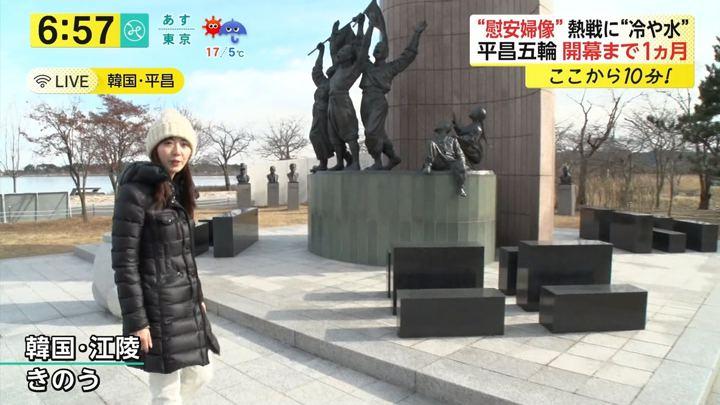 2018年01月08日内田嶺衣奈の画像19枚目