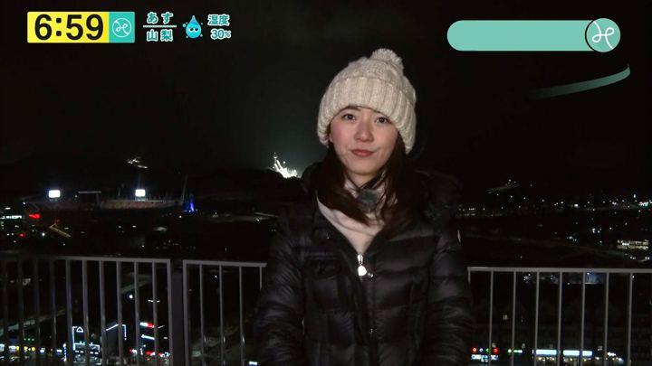 2018年01月08日内田嶺衣奈の画像22枚目
