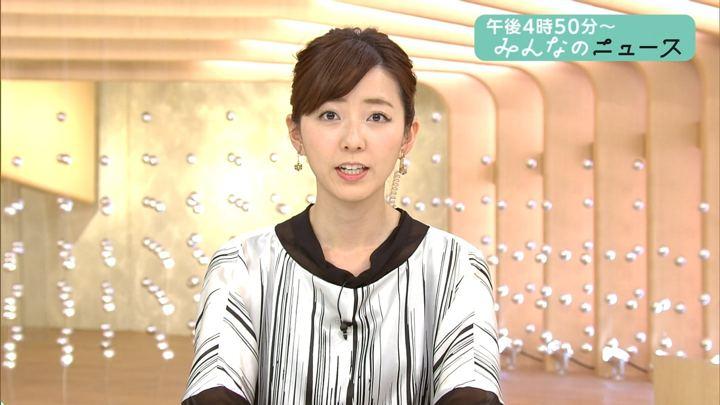 2018年01月09日内田嶺衣奈の画像02枚目