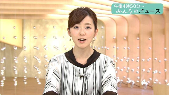 2018年01月09日内田嶺衣奈の画像04枚目