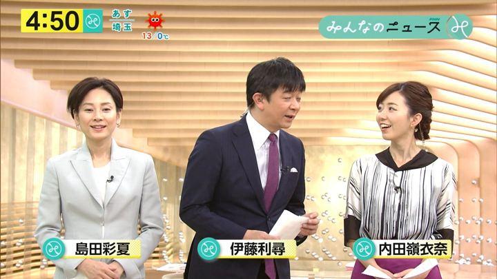 2018年01月09日内田嶺衣奈の画像06枚目