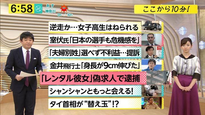 2018年01月09日内田嶺衣奈の画像12枚目