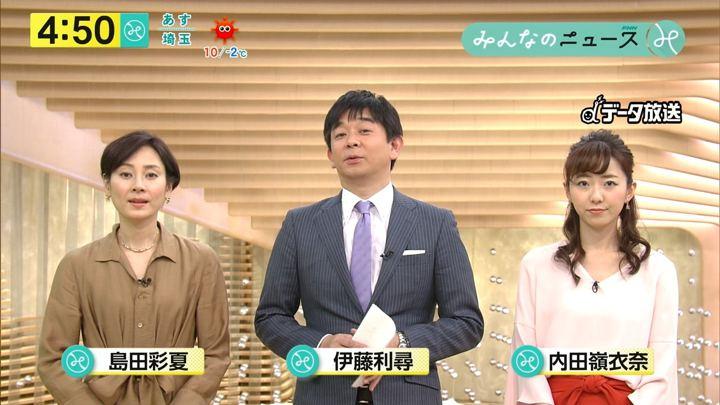 2018年01月10日内田嶺衣奈の画像04枚目