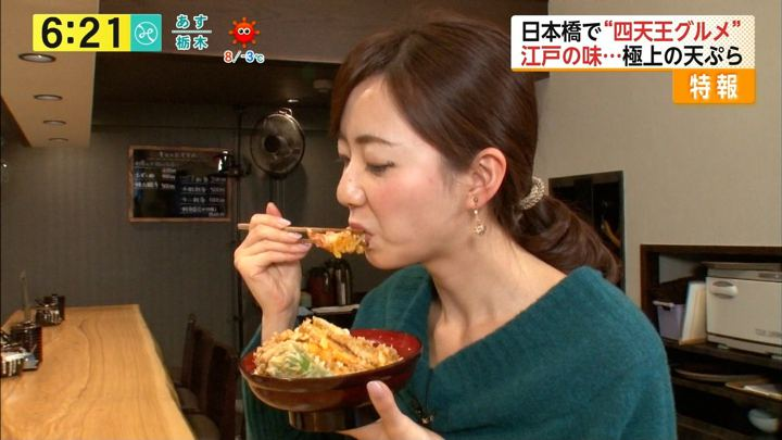 2018年01月10日内田嶺衣奈の画像12枚目