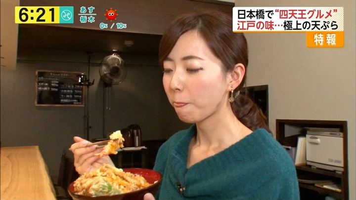 2018年01月10日内田嶺衣奈の画像15枚目
