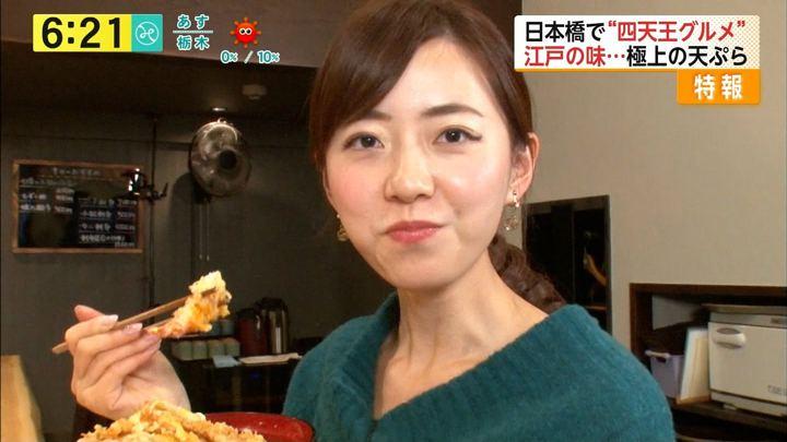 2018年01月10日内田嶺衣奈の画像17枚目