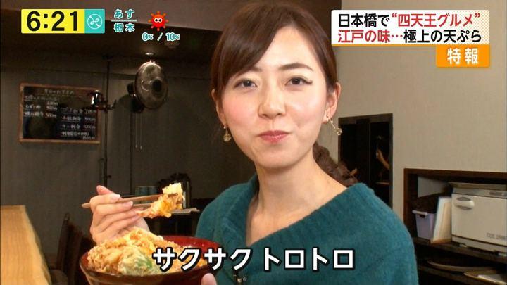 2018年01月10日内田嶺衣奈の画像19枚目