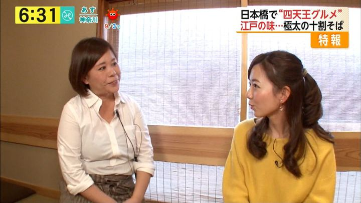 2018年01月10日内田嶺衣奈の画像20枚目
