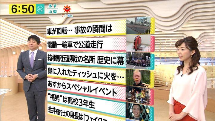 2018年01月10日内田嶺衣奈の画像26枚目