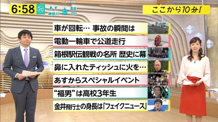 2018年01月10日内田嶺衣奈の画像27枚目