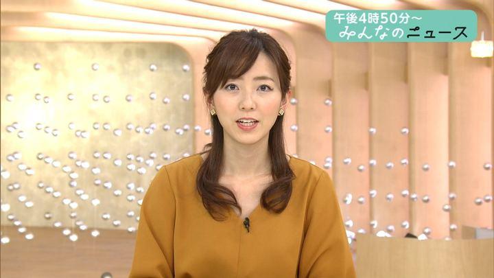 2018年01月11日内田嶺衣奈の画像02枚目