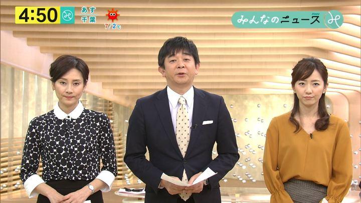 2018年01月11日内田嶺衣奈の画像04枚目