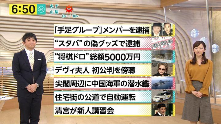 2018年01月11日内田嶺衣奈の画像11枚目