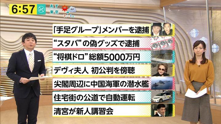 2018年01月11日内田嶺衣奈の画像12枚目