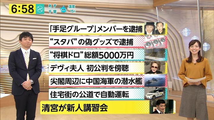 2018年01月11日内田嶺衣奈の画像13枚目
