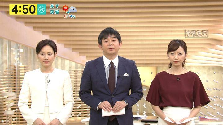 2018年01月12日内田嶺衣奈の画像05枚目