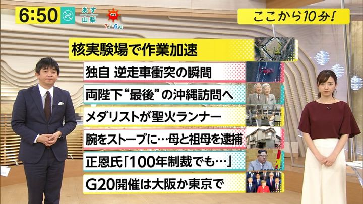 2018年01月12日内田嶺衣奈の画像09枚目