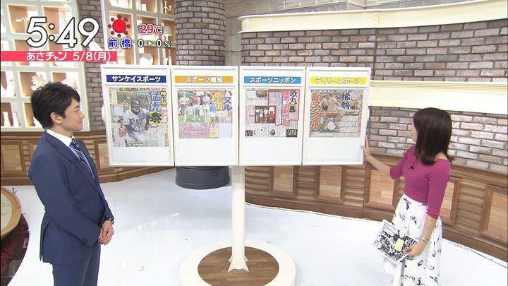 ugakimisato20170508_10.jpg