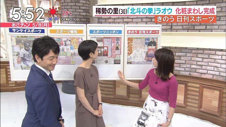 ugakimisato20170508_12.jpg