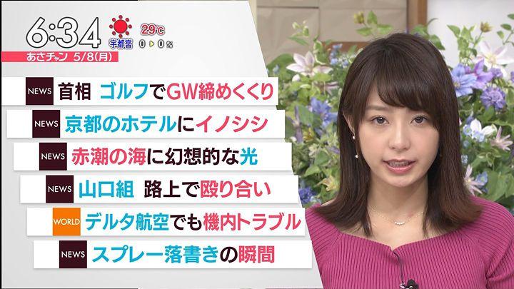 ugakimisato20170508_15.jpg