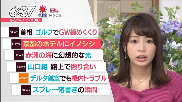 ugakimisato20170508_16.jpg