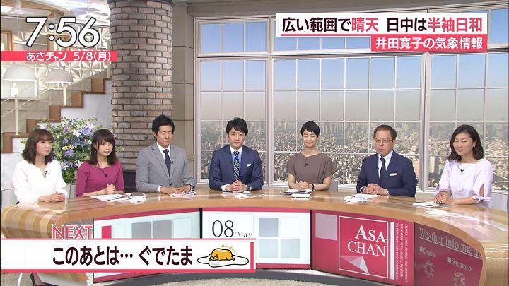 ugakimisato20170508_22.jpg