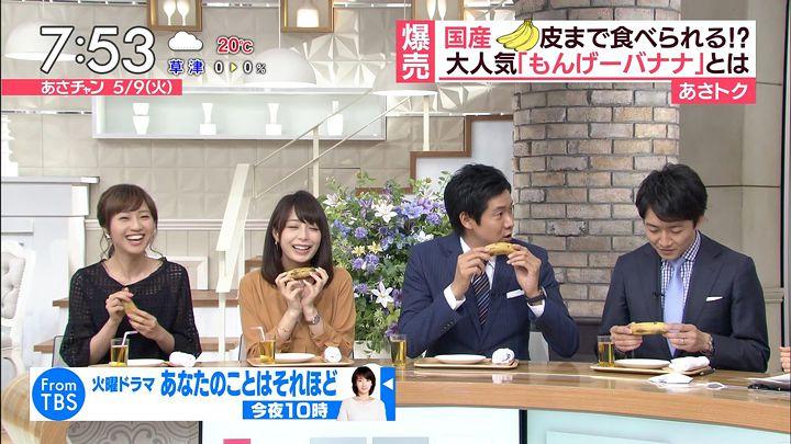 ugakimisato20170509_14.jpg