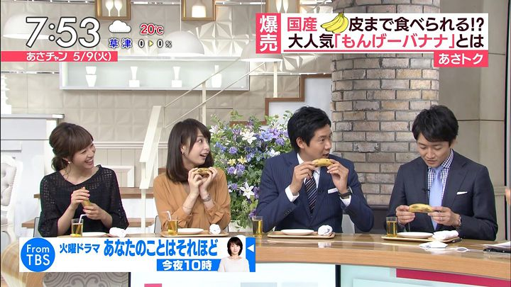ugakimisato20170509_15.jpg