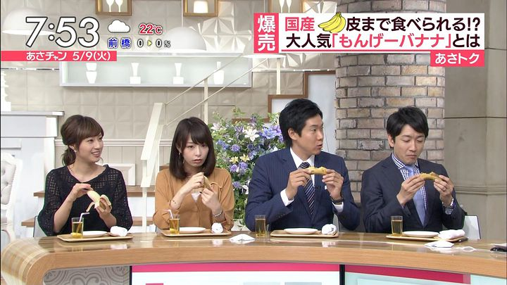 ugakimisato20170509_16.jpg