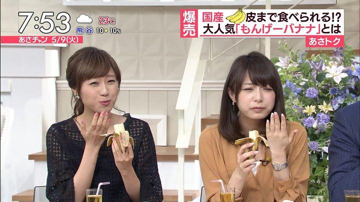 ugakimisato20170509_17.jpg