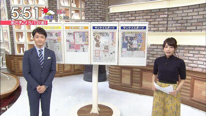 ugakimisato20170512_08.jpg