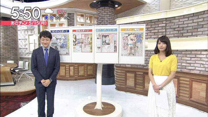 ugakimisato20170515_06.jpg