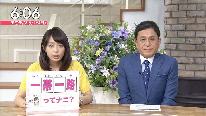 ugakimisato20170515_12.jpg