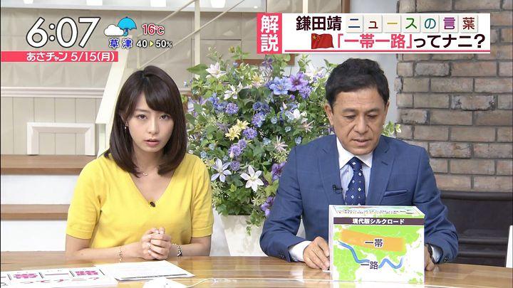 ugakimisato20170515_15.jpg