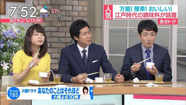 ugakimisato20170515_28.jpg