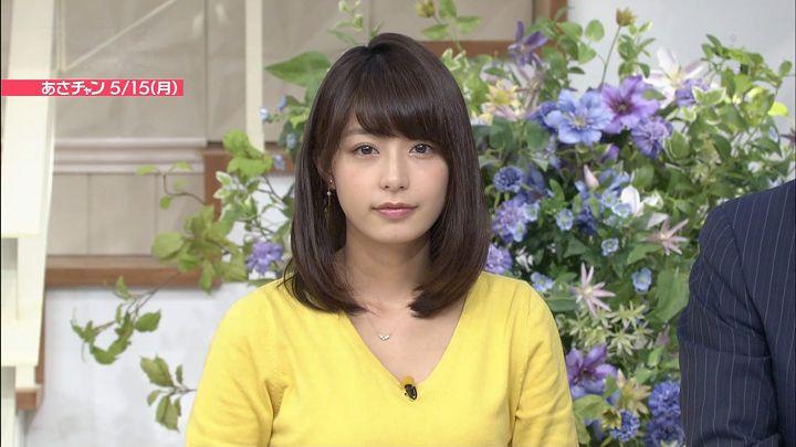 ugakimisato20170515_30.jpg