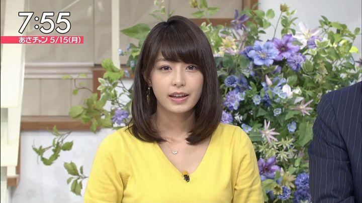 ugakimisato20170515_31.jpg