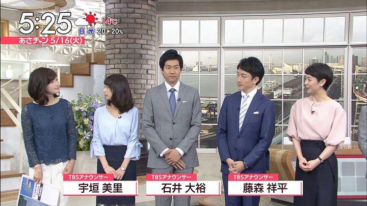ugakimisato20170516_02.jpg