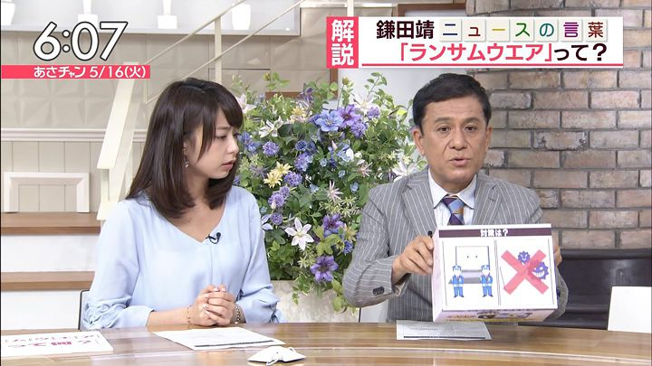 ugakimisato20170516_10.jpg