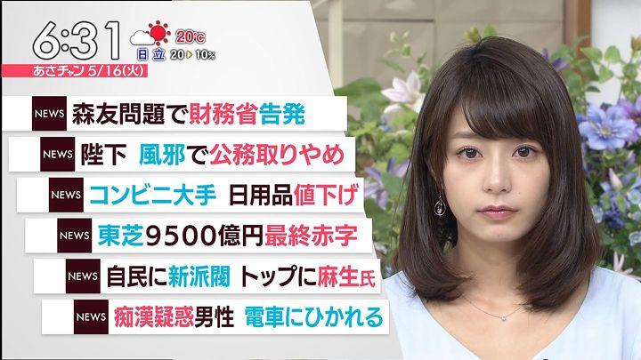ugakimisato20170516_12.jpg