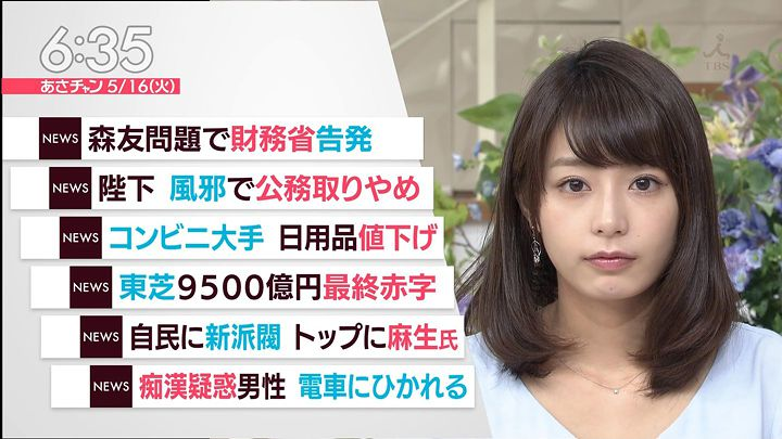 ugakimisato20170516_15.jpg