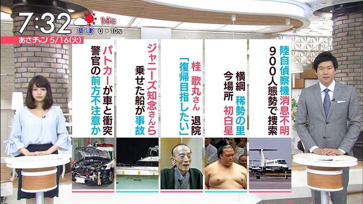 ugakimisato20170516_18.jpg